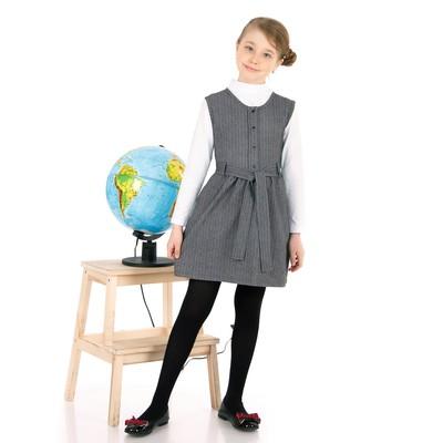 """Сарафан для девочки """"Школьная пора"""", рост 128 см (64), цвет серо-синий"""