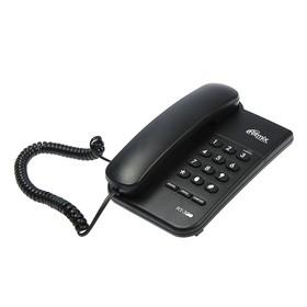 Проводной телефон Ritmix RT-320, световой индикатор, настольно-настенный, черный Ош