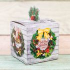 Коробка складная фигурная «Чудесного Нового года!», 6 × 6 × 6 см