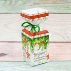 Коробка сборная фигурная «Подарок внутри», 6 × 6 × 6 см