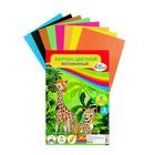 """Картон цветной А4, 8 листов, 8 цветов """"Жираф и леопард"""", мелованный, в т/у пленке, плотность 220 г/м2"""