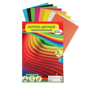 """Cardboard color A4, 8 sheets, 8 colors """"Graphics"""", uncoated, in t/from tape, the density of 220 g/m2"""