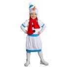 """Карнавальный костюм """"Снеговик в голубой шапке"""", сарафан, шапка, шарф, рост 98-110 см"""