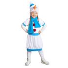 """Карнавальный костюм """"Снеговик в голубой шапке"""", сарафан, шапка, шарф, рост 116-128 см"""