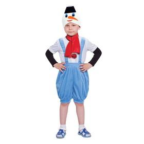 """Карнавальный костюм """"Снеговик с чёрным ведром"""", комбинезон, шапка, шарф, рост 122-128 см"""