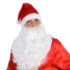 Карнавальный колпак Деда Мороза размер 55-59
