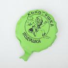 """Funny veselushka """"PUK-cushion , color MIX"""