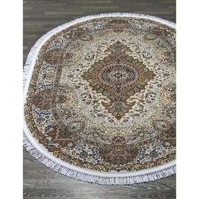 Овальный ковёр Shahreza D414, 240 х 500 см, цвет cream