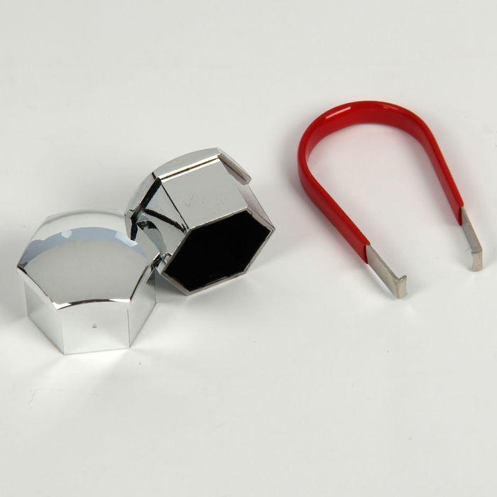 Пластиковые колпачки на крепёж колеса hex19, 20 шт+пинцет, CH хром, JN-9766