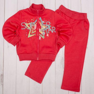 Комплект для девочки (куртка+брюки), рост 128 см, цвет коралловый Л766