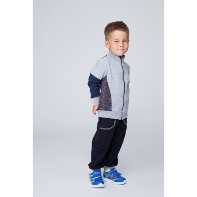 Куртка для мальчика, рост 98 см,цвет тёмно-синий /серый меланж Н787