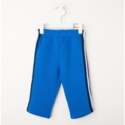 Брюки для мальчика, рост 80 см, цвет синий Н867_М