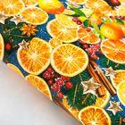 Бумага упаковочная глянцевая «Пряные мандарины», 70 х 100 см