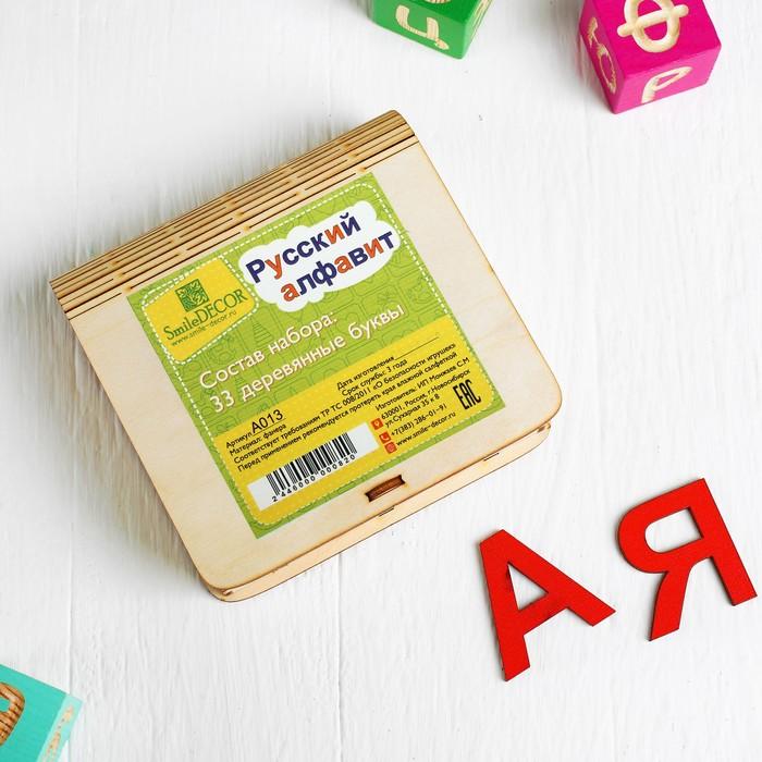 Русский алфавит, деревянный - фото 783903663