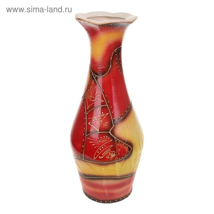 "Ваза напольная ""Ромашка"" абстракция, красно-жёлтая"