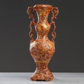 """Ваза напольная """"Лоза"""", деколь, цвет коричневый, 76 см, керамика"""