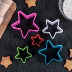 Набор форм для печенья Доляна «Звезда», 5 шт, цвет МИКС - фото 308034350