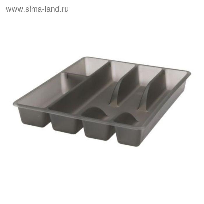 Лоток для столовых приборов, цвет серый СМЭККЕР
