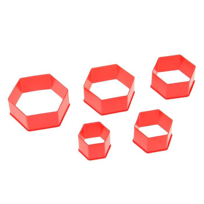"""Набор форм для печенья """"Шестиугольник"""", 5 шт, цвет МИКС"""