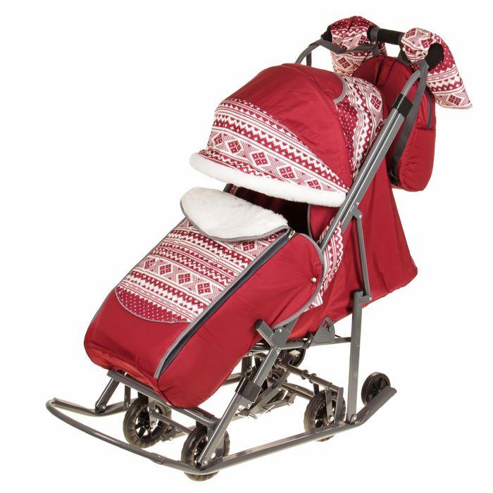 Санки-коляска «Скандинавия», цвет бордовый