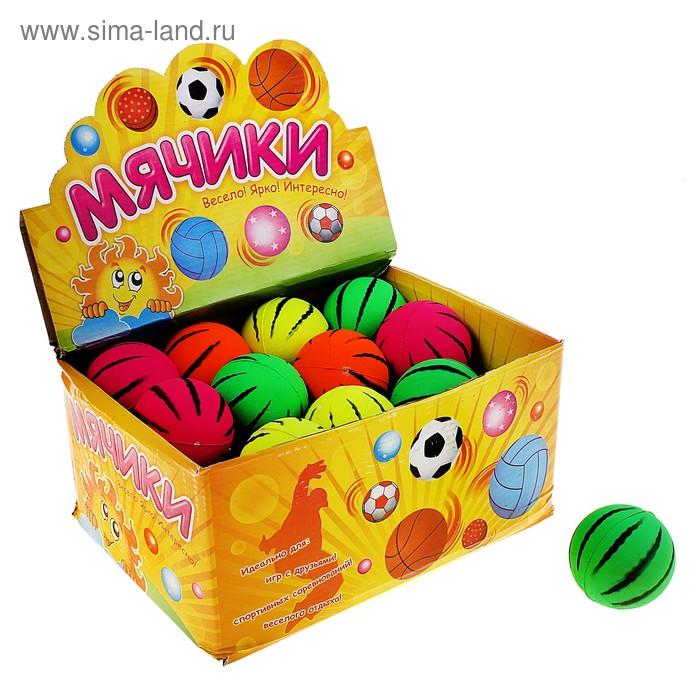 """Мяч """"Цветной арбуз"""", цвета МИКС"""