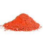 Краска холи,  фестивальная, цвет морковный (100 гр)