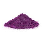 Краска холи, фестивальная, цвет фиолетовый (100 гр)