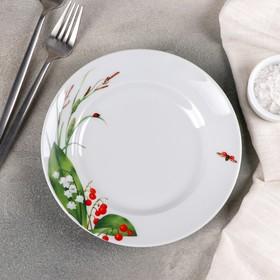 """Тарелка обеденная 20 см """"Славянский букет. Ландыши"""""""