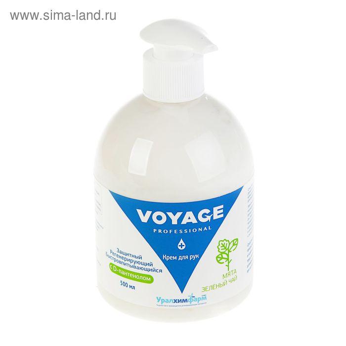 Крем регенерирующий для рук Voyage для профессионального применения, 500 мл.
