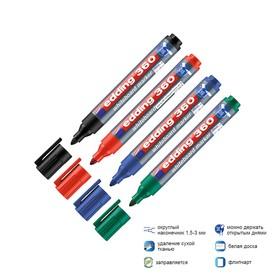 Набор маркеров для доски 4 цвета 3.0 мм EDDING E-360/4S, 1.5-3 мм,