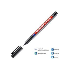 Маркер для OHP перманентный 0.3 мм EDDING E-140/1 чёрный (для проекторных плёнок)