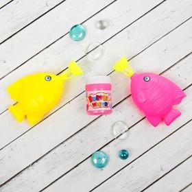Мыльные пузыри «Цветные рыбки», набор 2 шт.