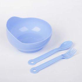 Набор детской посуды, 3 предмета: миска 250 мл, ложка, вилка, от 5 мес., цвета МИКС Ош