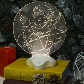 """Подставка световая """"Ангел"""", 22.5х19 см, SMD3528, ААА*3 (не в компл.), 7 LED, Т/БЕЛЫЙ"""