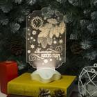 "Подставка световая ""Волшебного Нового Года!"", 25.5х14 см, 7 LED, 3хААА(не в компл), Т-БЕЛЫЙ"