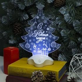 """Подставка световая """"Елка с подарком"""", 24х17 см, SMD3528, ААА*3 (не в компл.), 7 LED, БЕЛЫЙ"""