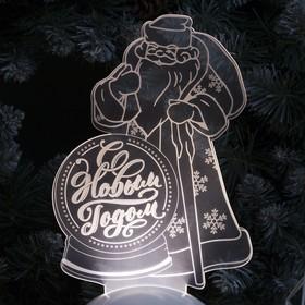 "Подставка световая ""Дед Мороз, С Новым Годом"", 25х15.5см, ААА*3 (не в компл.),7 LED, Т/БЕЛЫЙ - фото 1383717"