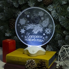 "Подставка световая ""Снегирь"", 22.5х19 см, SMD3528, ААА*3 (не в компл.), 7 LED, БЕЛЫЙ"