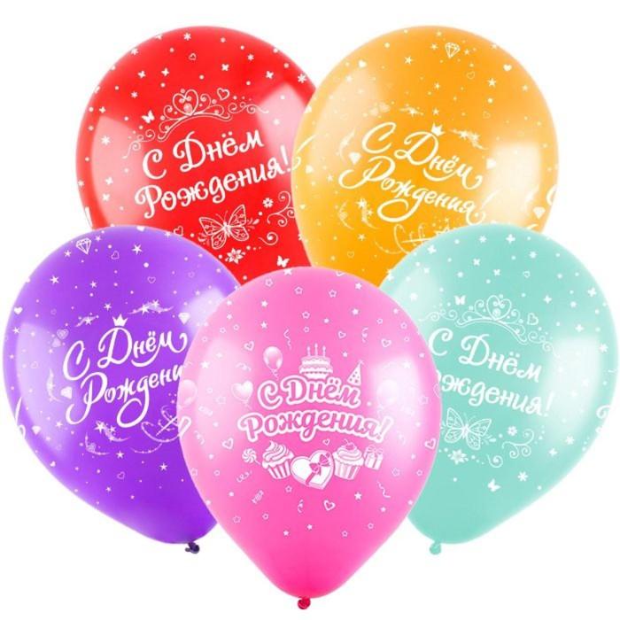 """Шар латексный 12"""" «С днём рождения», для неё, пастель, 5-сторонний, набор 100 шт., цвета МИКС - фото 308467628"""