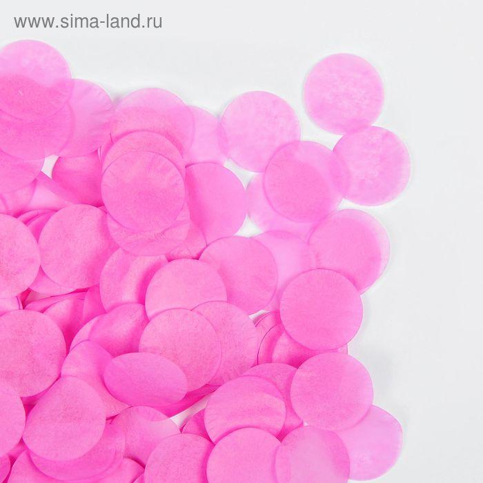 """Конфетти """"Круги розовые"""", невоспламеняющаяся бумага, d=3 см, 500 г"""