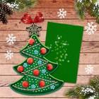 """Новогодняя ёлочная игрушка, Набор для создания подвески из фетра с вышивкой бисером """"Ёлочка"""""""