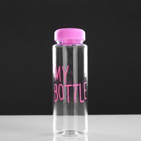 Бутылка для воды 'My bottle' с винтовой крышкой, 500 мл, розовая, 6.5х21 см Ош