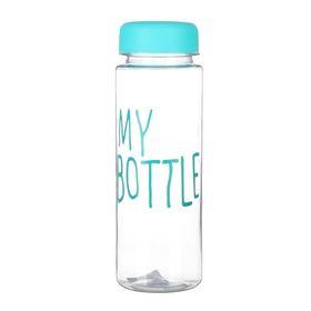 Бутылка для воды My Bottle с винтовой крышкой, 500 мл, синяя Ош