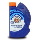 Трансмиссионное масло ТНК Trans Gipoid 80W-90 GL-5, 1 л