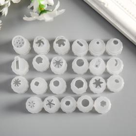 Набор пластиковых насадок (набор 24 шт) Ош