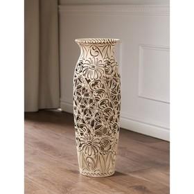 "Ваза напольная ""Луиза"" резка, под шамот, 67 см, микс, керамика"