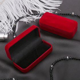 Футляр под зажим для галстука 'Прямоугольник' классика 9*4*2,5, цвет красный, вставка белая Ош