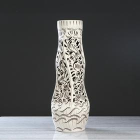 """Ваза напольная """"Свеча """", бежевый цвет, резная, 66 см, микс, керамика"""