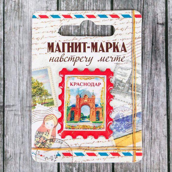Магазин Марка Краснодар