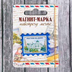 Магниты в Бишкеке купить цена оптом и в розницу - стр. 1 913289b23ba